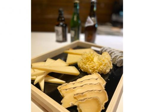 FROMAGES & HORIZONS