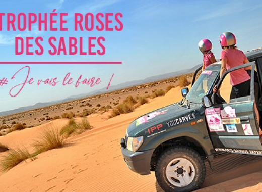 Rallye Roses des Sables